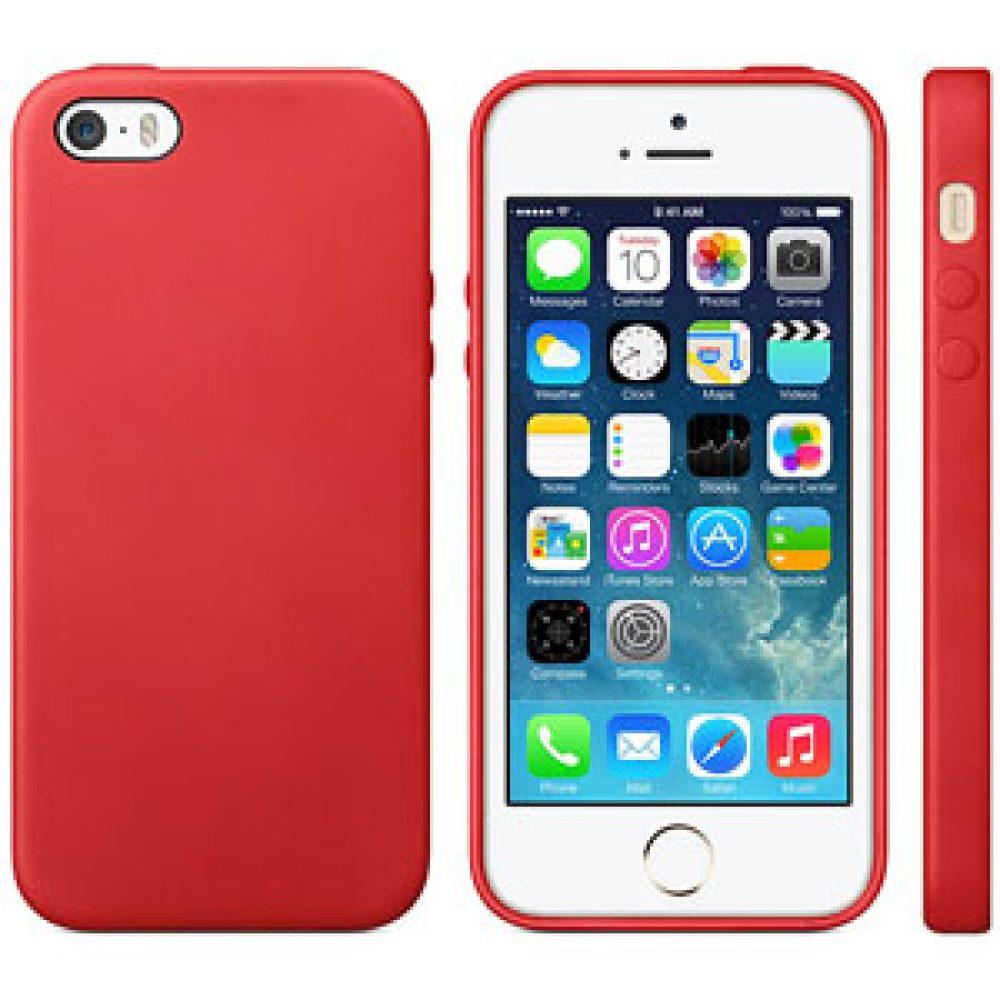 ip5S 619C rood