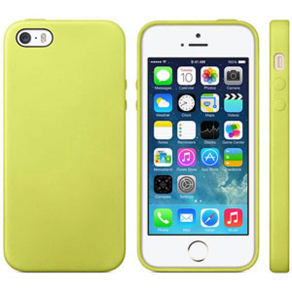 ip5S 619E groen