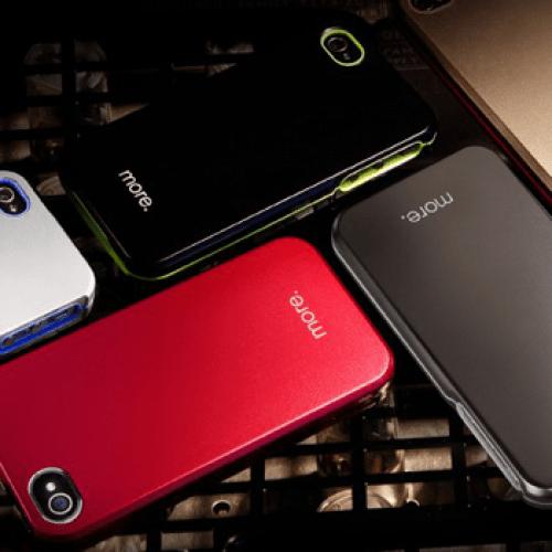 iphone4s armor hardcase morething