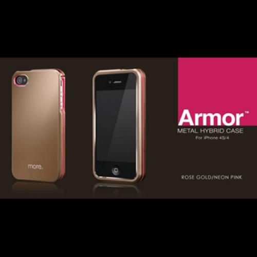 iphone4s armor rozegoud