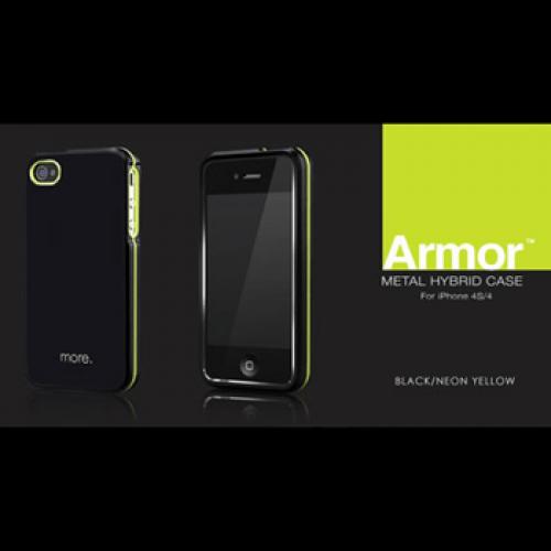 iphone4s armor zwartgeel