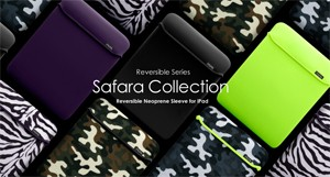 Safara Collection