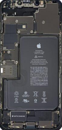 iPhone 12 achtergrond